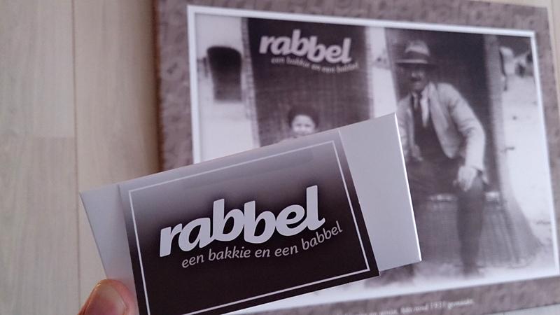 Rabbel_Zandvoort_Surprisebox_Culinair_2015